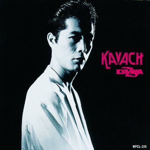 矢沢永吉さんの復刻紙ジャケットCDアルバムを高価買取します!