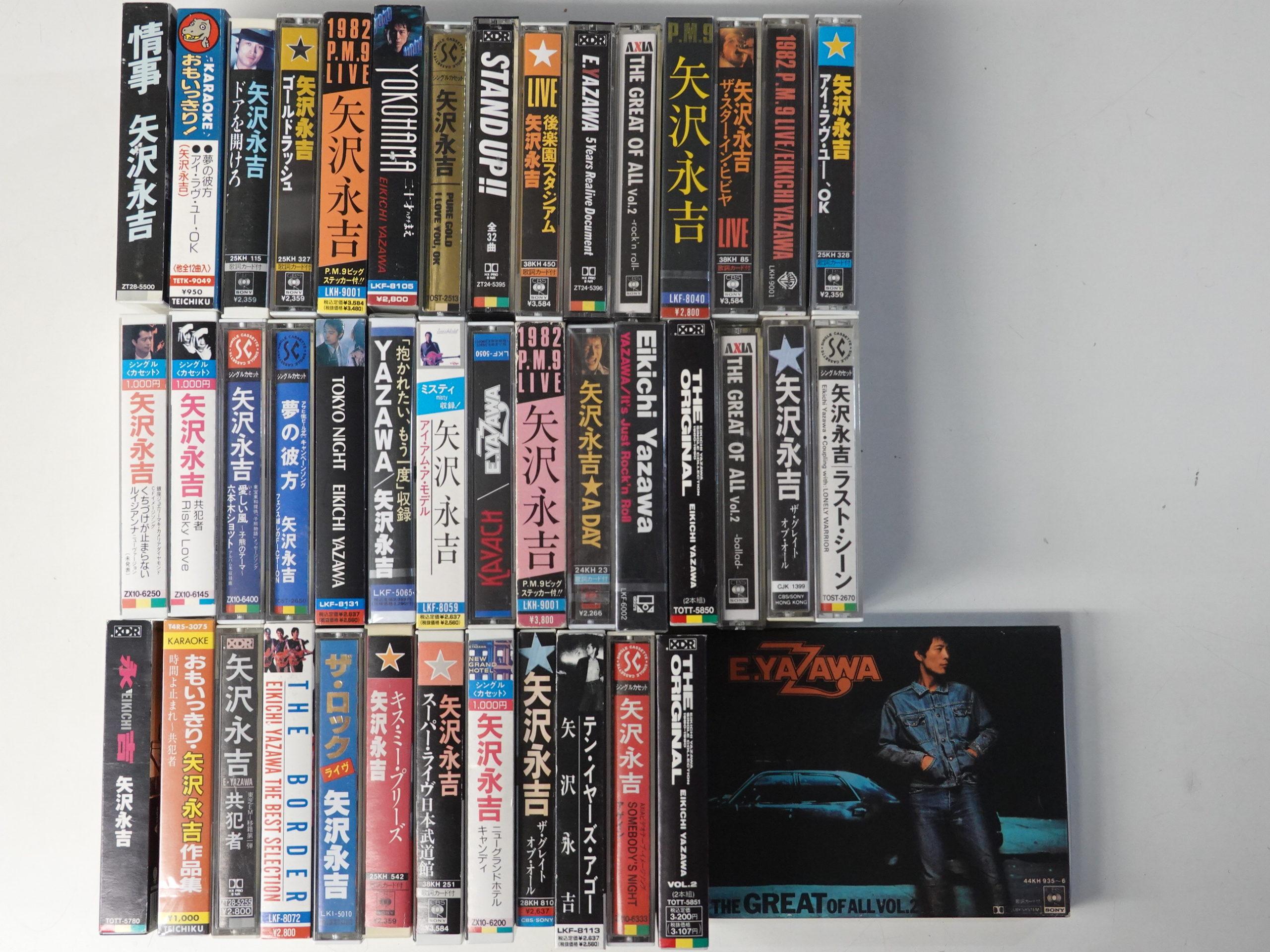 矢沢永吉カセットテープ大量買取